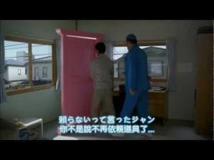 哆啦A夢真人版 / 第三彈:不依賴哆啦宣言