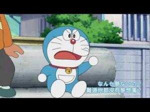 哆啦A夢真人版 / 第一彈:大雄三十歲