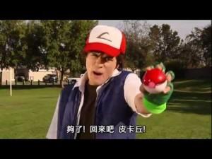 Smosh / 神奇寶貝真人版3!!