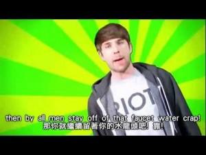 Smosh / 超屌的新飲料:寶特水