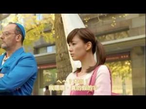 哆啦A夢真人版 / 第四彈:大雄的如果世界