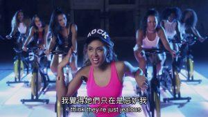 Bart Baker / 亞莉安娜-邊靠邊 Ariana Grande – Side To Side ft. Nicki Minaj 妮姬米娜 (惡搞版 中文歌詞)
