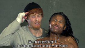 Bart Baker / 紅髮艾德-妳的樣子 Ed Sheeran – Shape of You (惡搞版 中文歌詞)